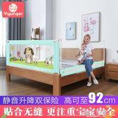 床圍嬰兒防摔床護欄1.8米2寶寶防掉床邊床圍欄防護欄兒童擋板通用QM『櫻花小屋』