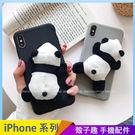 毛絨布偶公仔 iPhone 11 pro Max 手機殼 立體卡通 趴趴熊貓 iPhone11 保護殼保護套 防摔軟殼