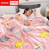 加厚珊瑚毯子辦公午睡小被子寢室法蘭絨毛毯【聚可愛】