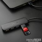 聯想USB擴展器分線器多接口轉接器擴展塢 Hub集線器 usb2.0轉換器『新佰數位屋』