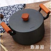 湯鍋 家用燉鍋煮鍋不粘鍋具木雙耳燃煤氣灶電磁爐適通用 YC415【雅居屋】