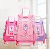 拉桿書包 6-12周歲女孩兒童書包3-5年級雙肩包學生包 BF7537『寶貝兒童裝』