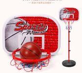 兒童戶外運動鐵桿可升降投籃框家用室內籃球架LY1903『愛尚生活館』