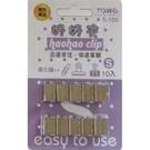《享亮商城》S-100 紫色變裝好好夾(S)/10入 東文