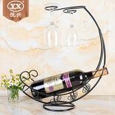 鐵藝紅酒架歐式海盜船紅酒杯架創意藝術船型葡萄酒架 【母親節禮物】
