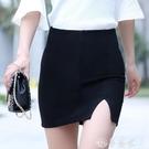 窄裙 開叉包臀裙半身裙女2020春秋新款黑色一步短裙子夏OL工裝職業包裙 夢藝