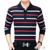 秋季男士長袖t恤翻領條紋polo衫寬鬆大碼純棉體恤中年男裝上衣『櫻花小屋』