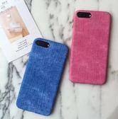 夏日 簡約 牛仔 蘋果 手機殼 iPhone7 plus iPhone6 plus i6s i7 皮質 tpu 手機 保護套