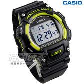 CASIO卡西歐 W-736H-3A 強悍頂尖休閒玩家必備數位運動腕錶 男錶 電子錶 黑X綠 W-736H-3AVDF