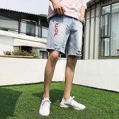 【雙11】破洞刺繡牛仔五分褲男短褲正韓寬鬆潮流夏季中褲沙灘褲折300