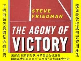 二手書博民逛書店The罕見Agony of VictoryY410016 Steve Friedman Arcade (Jun