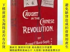 二手書博民逛書店【包罕見】Caught in the Chinese Revol
