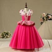 女童禮服公主裙艾洛睡美人中小童舞台洋裝演出表演服裝 可然精品
