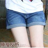 *桐心媽咪.孕婦裝*【CB0117】夏日魅力‧牛仔刷白反折褲管孕婦短褲-藍.腰圍可調 299