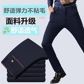 休閒褲男西裝褲韓版潮流夏季薄款新款小腳男士商務修身褲子男 免運