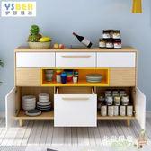 碗櫃現代簡約餐邊櫃北歐實木雙門儲物櫃餐廳收納櫃小戶型碗櫃迷你家具XW新年鉅惠