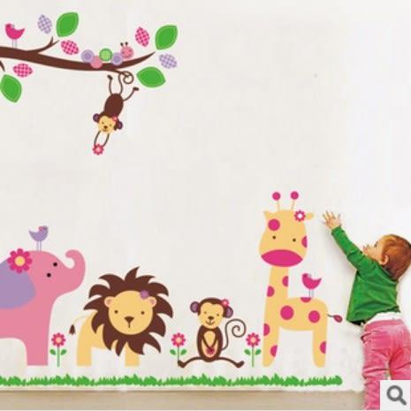 壁貼 動物王國牆貼樂園 幼稚園兒童房裝飾貼 可移除牆貼紙【A3015】