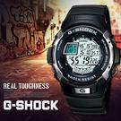 G-SHOCK G-7700-1 CAS...