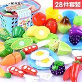 兒童切水果玩具過家家廚房組合蔬菜寶寶男孩女孩切切蛋糕切樂套裝【櫻花本鋪】