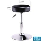 成型泡棉系列 CP-2085 吧檯椅 吧台椅 /張