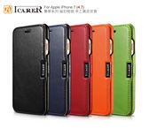 快速出貨 ICARER 奢華系列 iPhone 8/7 磁扣側掀 手工真皮皮套