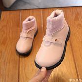 兒童短靴靴子女童針織短靴寶寶棉靴防滑女孩低筒皮鞋秋冬款童鞋