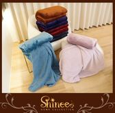 SHINEE (((2019激推升級款))) 低調奢華 頂級時尚《六款全素色羊羔絨毯》-150X200CM法蘭絨 羊羔絨
