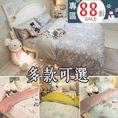 冬日純棉 單人床包二件組  20種花色  台灣製造  精梳純棉