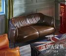 {{ 海中天休閒傢俱廣場 }} G-25 摩登時尚 沙發系列 654-2 鬱金香咖啡皮沙發-雙人座