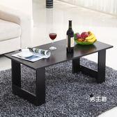 茶几簡約現代木質小茶幾榻榻米茶幾簡易小木桌矮桌方桌飄窗小桌子XW