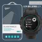 【妃凡】GOR 鋼化玻璃貼 2入 Garmin instinct 保護貼 鋼化玻璃膜 215