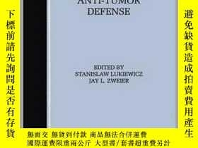二手書博民逛書店Nitric罕見Oxide in Transplant Rejection and Anti-Tumor Defe
