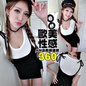 克妹Ke-Mei【AT53766】KEMEI獨家自訂深V爆乳T+吊帶背心洋套裝