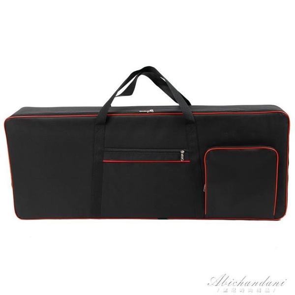 可手提可背兩用便攜61鍵電子琴包 琴袋 琴套多色可選背提兩用防水 黛尼時尚精品