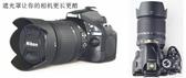 HB-32遮光罩18-105 18-140鏡頭