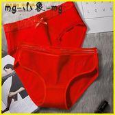 紅內褲 本命年中腰大碼豬年女士內褲大紅色純棉襠少女三角褲頭屬豬