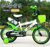 2017新款男女童自行單車YYY560『毛菇小象』