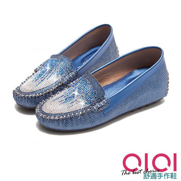 莫卡辛鞋 奢華晶鑽超柔軟內增高莫卡辛鞋(藍) * 0101shoes  【18-7308b】【現+預】