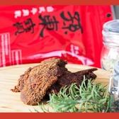 【孫東寶】黑胡椒牛肉乾(110g) - 源自台灣最大連鎖牛排館(即期品11/25-黑胡椒)
