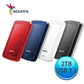 ADATA威剛 HV300 2TB USB3.1 2.5吋 行動硬碟