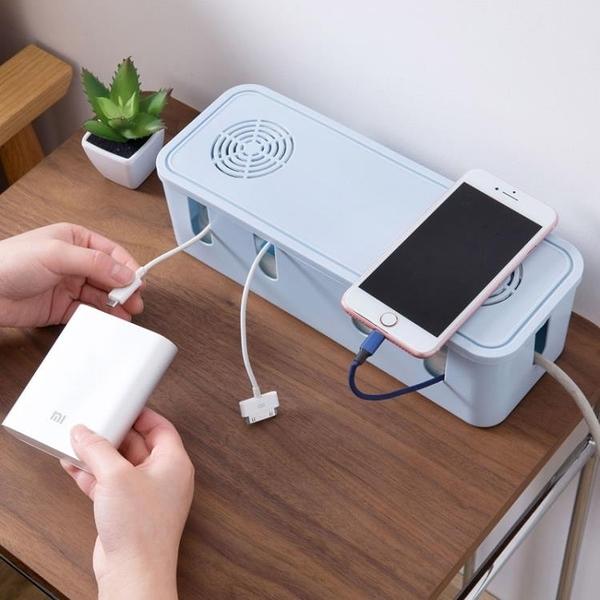 桌面插排理線盒電線插線板固定集線盒電源線插座數據線網線收納盒 亞斯藍