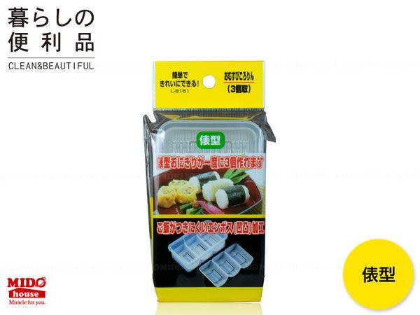 『日本製 L-8161管型壽司器』(3入)《Mstore》