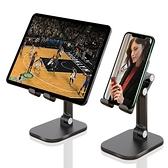 網紅主播變形支架網課升降支架伸縮折疊桌面手機支架平板懶人支架 快速出貨