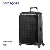 (特價)Samsonite 新秀麗 CURV®材質【CHRONOLITE 40U】28吋行李箱 3.0kg 保修10年 黑色