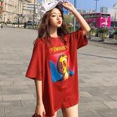 長款T恤 純棉短袖t恤女裝夏裝2018新款韓版寬鬆學生夏季上衣服潮怪味少女 芭蕾朵朵