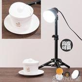 攝影燈 靜物台攝影燈 台燈桌面型射燈LED直播柔光暖色拍攝燈拍攝台補光燈JD    非凡小鋪