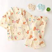 [618好康又一發]男女童日本和服睡衣寶寶浴衣汗蒸服夏季