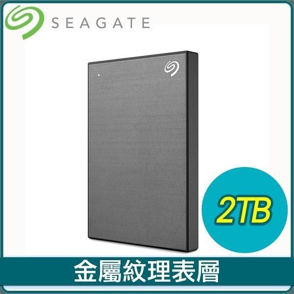 【南紡購物中心】Seagate 希捷 Backup Plus Slim 2TB 2.5吋 USB3.0 外接硬碟(STHN2000406)《灰》