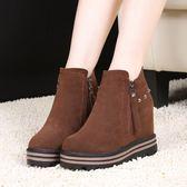 33-34 小碼女鞋 靴子厚底磨砂皮內增高短靴加絨坡跟松糕鞋