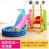 兒童室內滑梯家用多功能滑滑梯